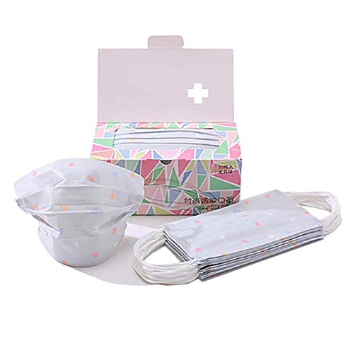 通常マングル用語集Chinashow 100個使い捨てイヤループフェイスマスク - 歯科手術用医療アレルギーインフルエンザ低刺激性、通気性 生殖防塵マスク、灰色 愛