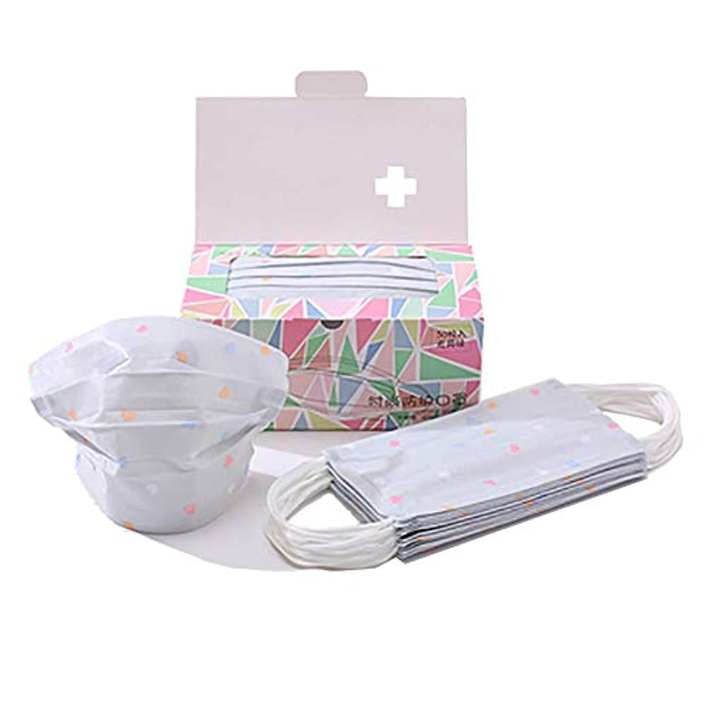 透明に骨の折れる全国Chinashow 100個使い捨てイヤループフェイスマスク - 歯科手術用医療アレルギーインフルエンザ低刺激性、通気性 生殖防塵マスク、灰色 愛