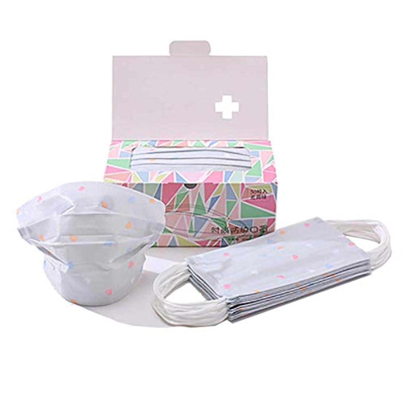 増幅回想一緒にChinashow 100個使い捨てイヤループフェイスマスク - 歯科手術用医療アレルギーインフルエンザ低刺激性、通気性 生殖防塵マスク、灰色 愛