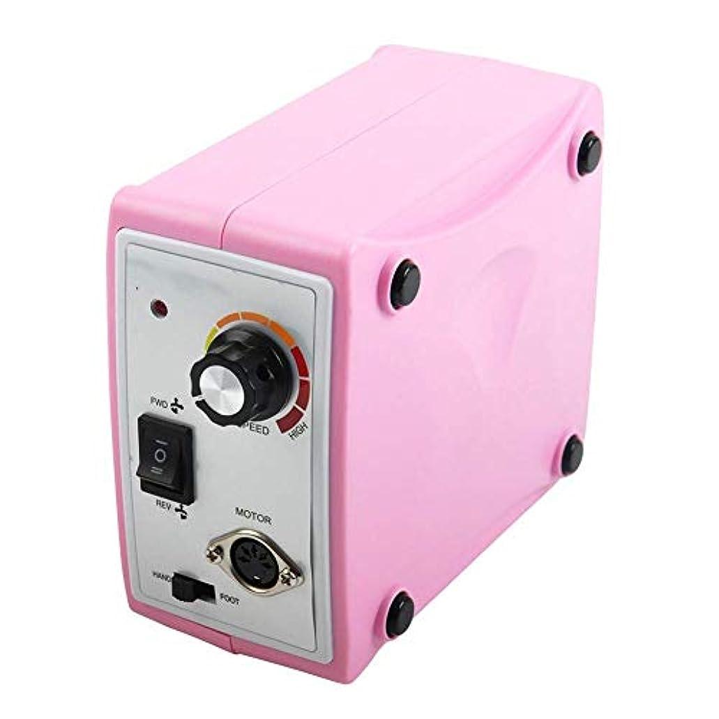 驚いたアンビエントグラディス30,000 rpmマシンネイル電気ネイルドリルコードレスアクリルネイルドリル機マニキュアペディキュアアートパウダーポリッシャージェルネイルグラインダーツール、ピンク,ピンク
