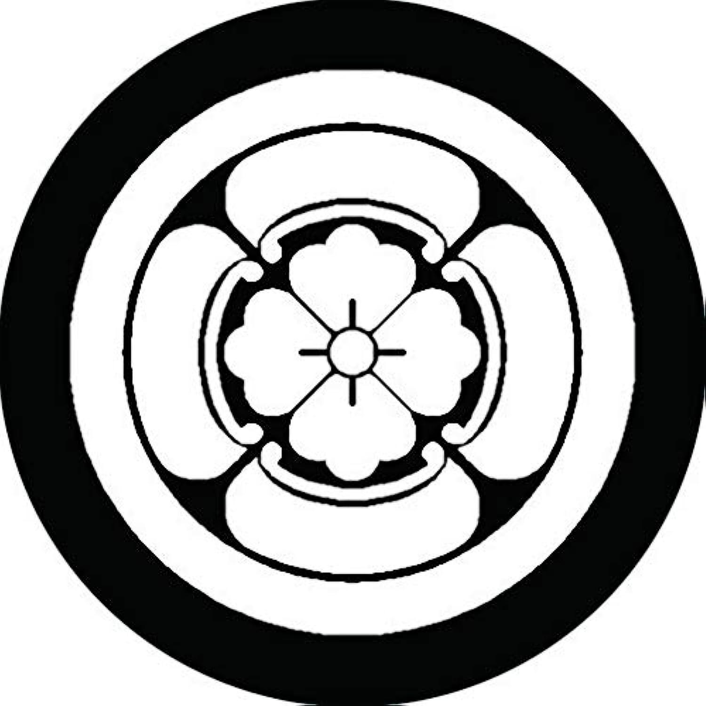 家紋シール 丸に四方木瓜紋 布タイプ 直径40mm 6枚セット NS4-0613