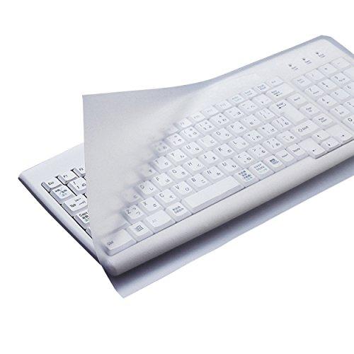 エレコム キーボードカバー フリータイプ デスクトップ PK...