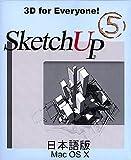 SketchUp Pro 5 コマーシャル(通常版)Mac OS X 【価格改定】