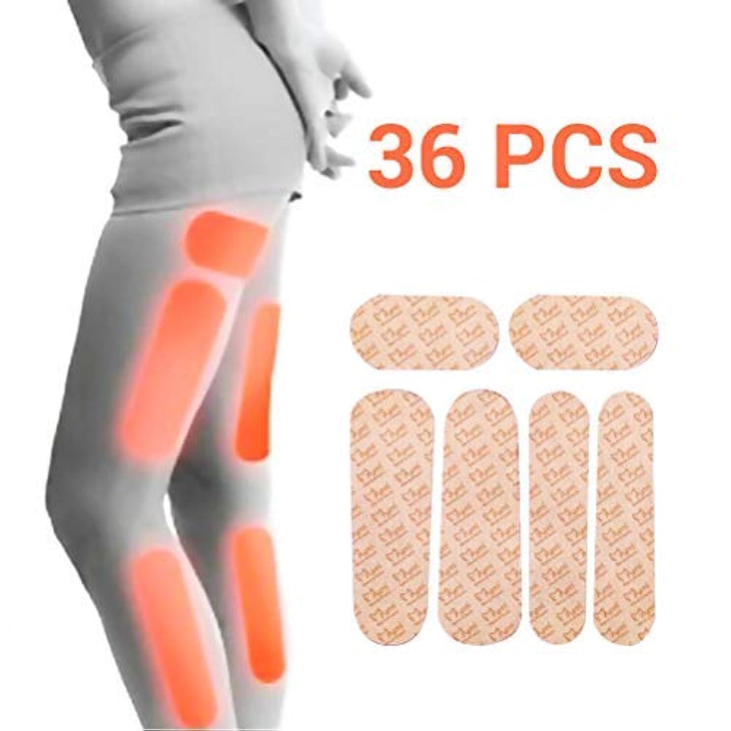 胸絶対の壊滅的なOurine 脚用スリムパッチ 減量ステッカー 減量パッド スリムステッカー 魅力的 細くする 肥満/脂肪燃焼ステッカー スリム 無毒 安全 実用性 携帯便利 健康/マッサージ/痩身パッチ 脂肪質の熱い 体重減少 脂肪燃焼...