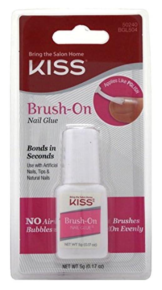 Kiss ネイルグルーオンライトニングスピードブラシ - ケースパー2。 (2パック) 明確な
