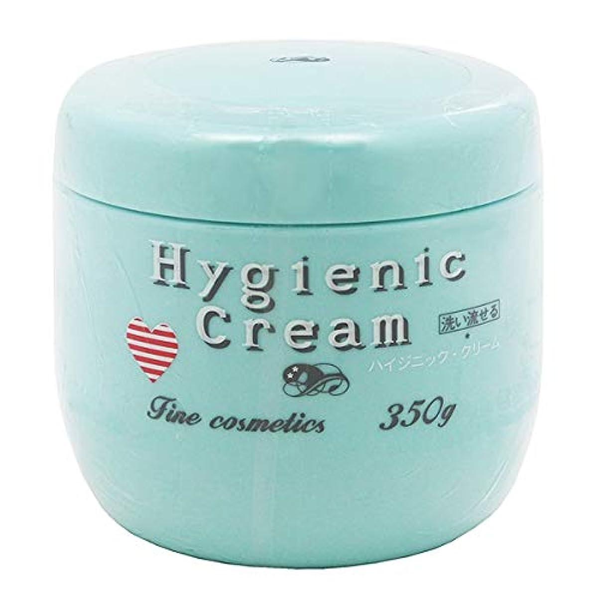 中で蒸発する対応【ファイン化粧品】ハイジニッククリーム W 水溶性 350g
