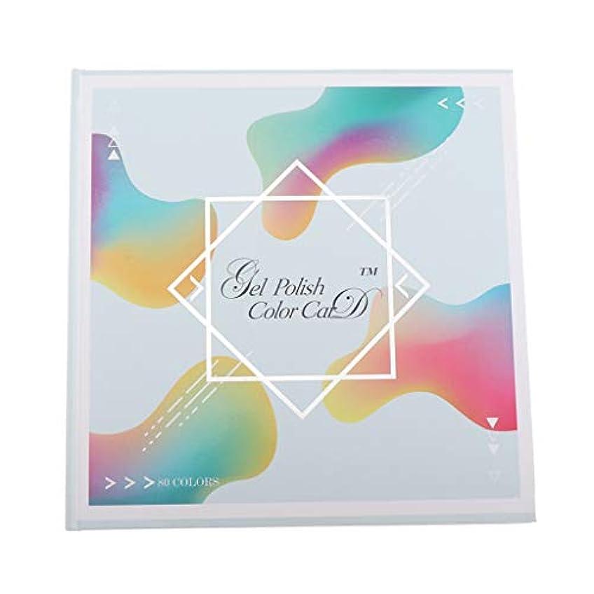 ペーストオーナメント高度ネイルカラーカードブック ネイルポリッシュ表示 ネイルアート色見本 ネイルアート用 折り畳み式 全3種 - 01