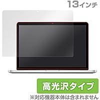 OverLay Brilliant for MacBook Pro 13インチ(Retina) 光沢 液晶 保護 シート フィルム OBMBP13/1