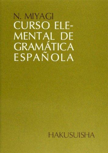 新基本スペイン文法