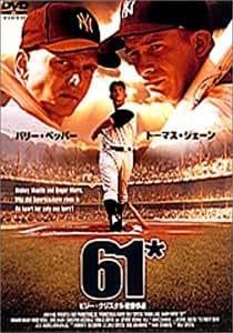 61* [DVD]