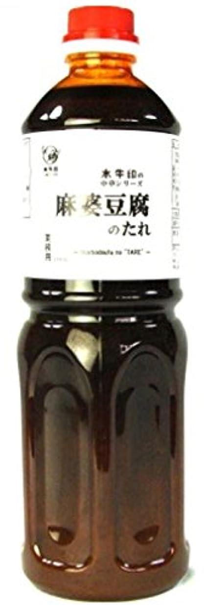 材料スポークスマン矢水牛印 麻婆豆腐のたれ 1.081kg