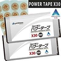 【2個】 ファイテン パワーテープX30 500マーク入り×2個セット (4940756295465)