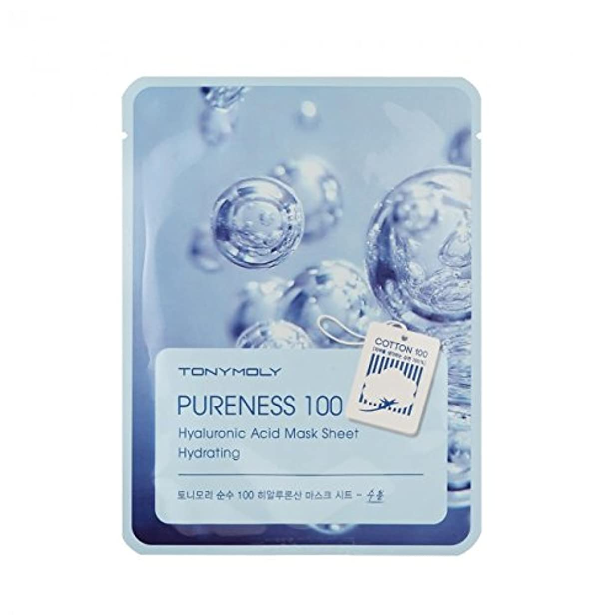洗練繁殖資金(3 Pack) TONYMOLY Pureness 100 Hyaluronic Acid Mask Sheet Hydrating (並行輸入品)