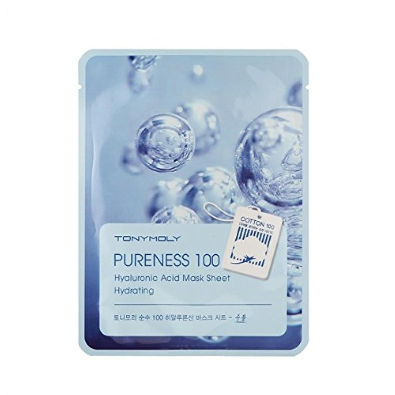 元気な蒸発する白内障(3 Pack) TONYMOLY Pureness 100 Hyaluronic Acid Mask Sheet Hydrating (並行輸入品)