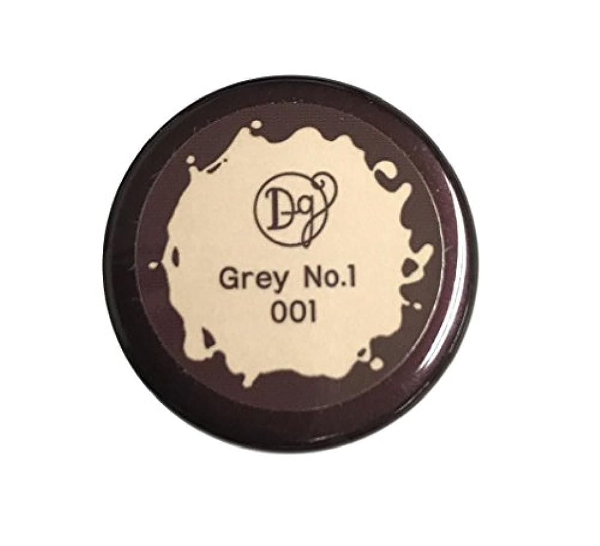 速い柔らかさシンカンデコラガール カラージェル 001 グレーNo1 3g