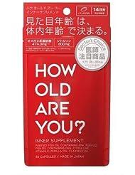 【6個セット】HOW OLD ARE YOU?インナーサプリメント 84粒