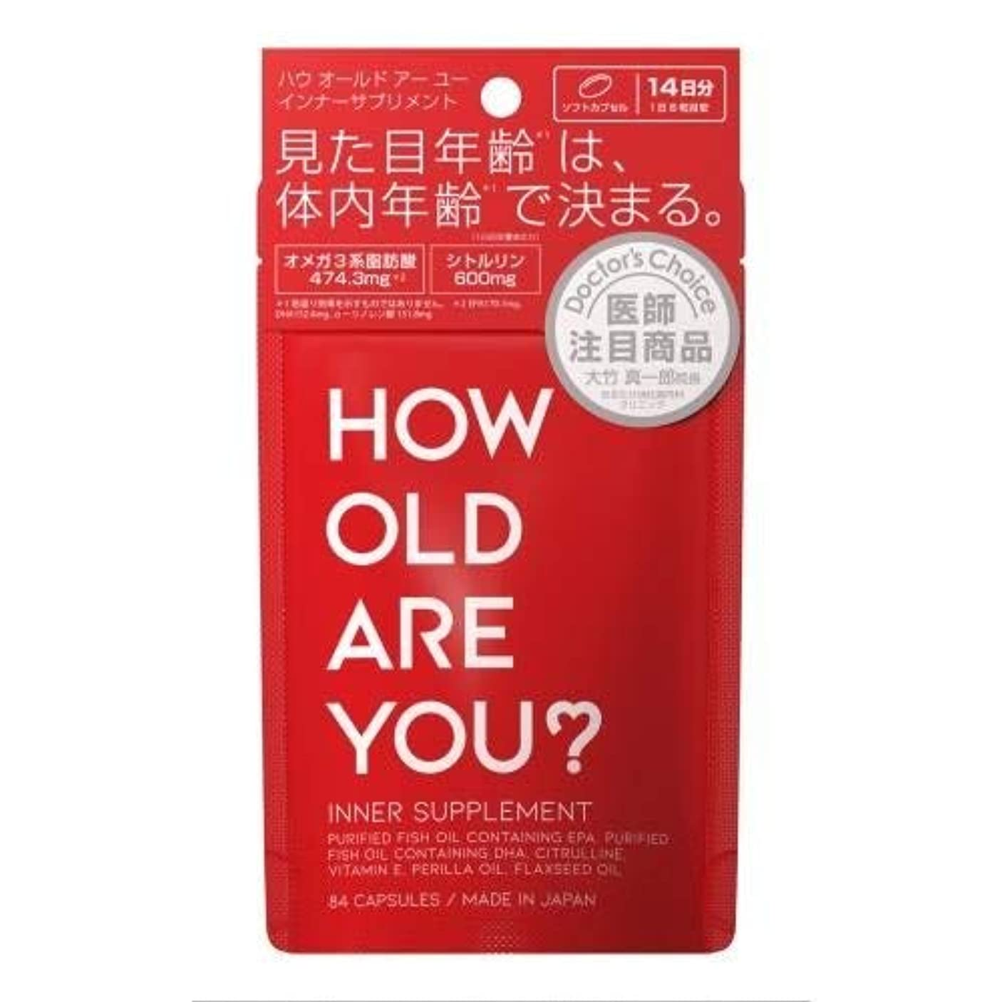 宇宙の襲撃好き【4個セット】HOW OLD ARE YOU?インナーサプリメント 84粒