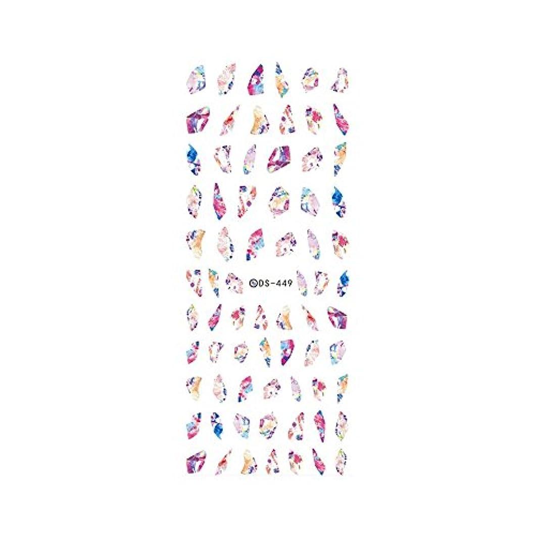 イノセンス有毒なマイクロ【DS-449】カットジュエリーネイルシール ストーン 宝石 ニュアンス カラフル ネイルシール