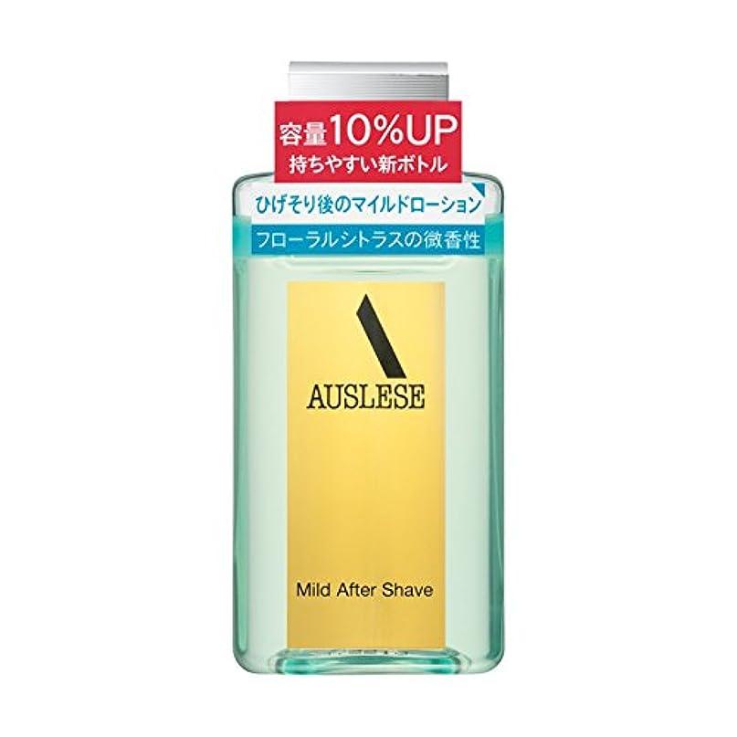 負昨日汚物アウスレーゼ マイルドアフターシェーブN 110mL 【医薬部外品】