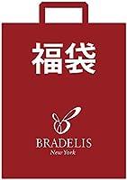 (ブラデリスニューヨーク ゆきねえインク)BRADELIS NewYork 【福袋】レディース下着・インナー2点セット(ヘビロテブラ/綿混楽々バストアップインナー) 17AWHAPPYBAG2  MIX L-L