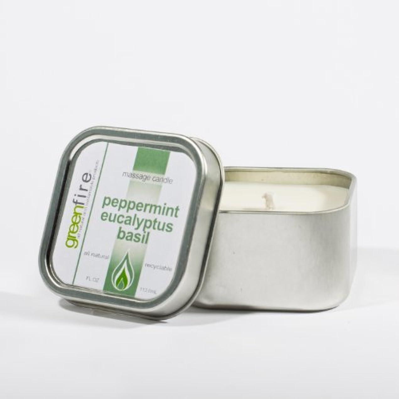 フリンジ反毒近代化グリーンファイヤーマッサージキャンドル ペパーミント?ユーカリ?バジルの香り(サイズ:118.3mL)