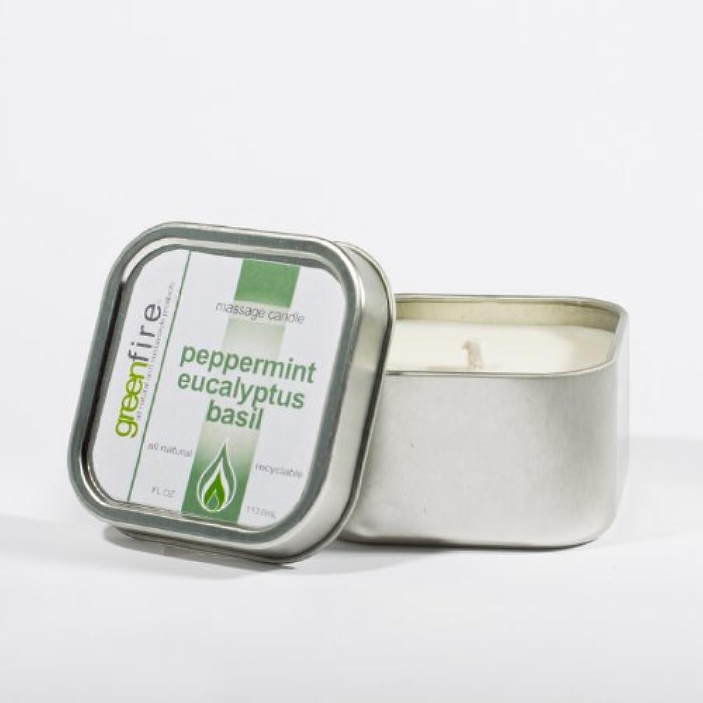 やろう弱める持っているグリーンファイヤーマッサージキャンドル ペパーミント?ユーカリ?バジルの香り(サイズ:118.3mL)