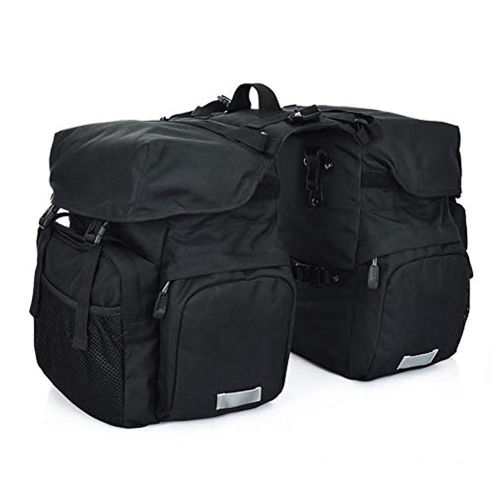 陽気なインサート価格自転車スーツケースバッグ、アウトドア防水自転車スーツケース、バイクバックパック、バッグ&パニエ、キャリーバッグパッケージ荷物ラックバックトランクバッグ、防雨蓋付き