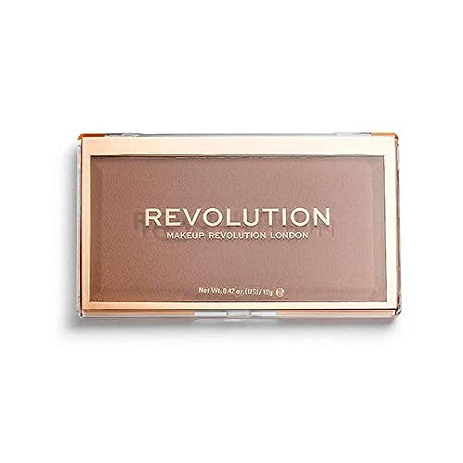 会うイル鳴り響く[Revolution ] 回転マットベース粉末P12 - Revolution Matte Base Powder P12 [並行輸入品]