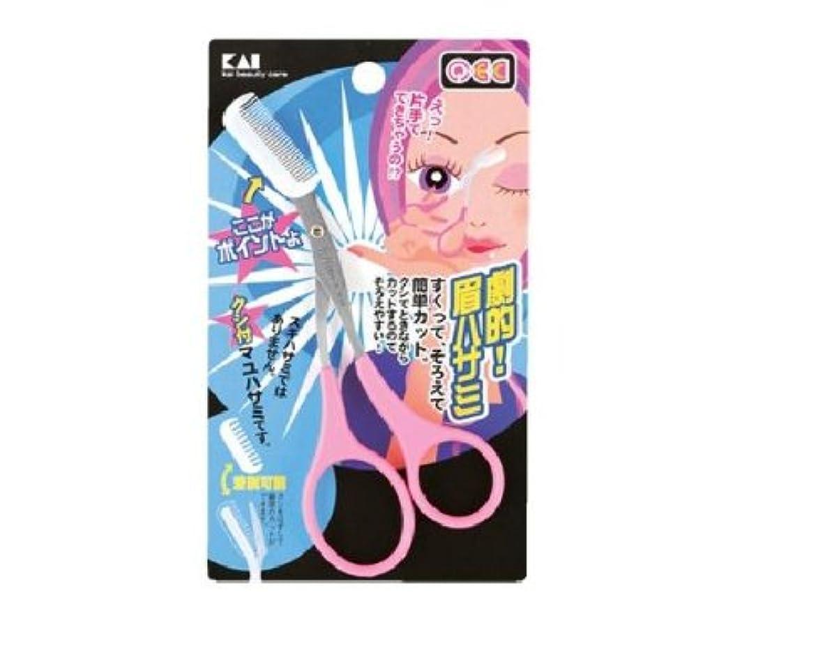 モックアクセスライフルKQ-0977 Q?E?C クシ付きマユハサミ ピンク