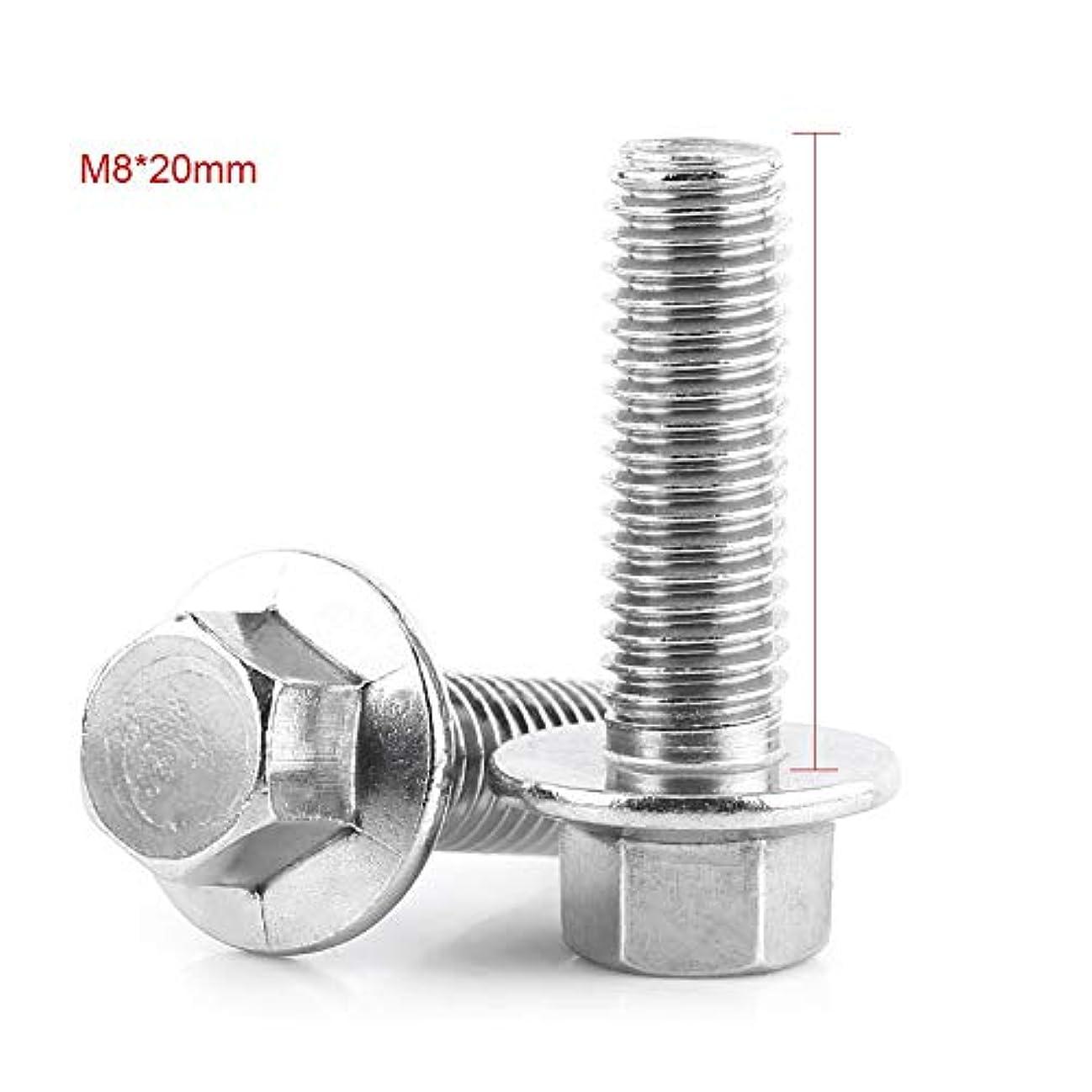 量現代ミント信頼性の高いハードウェア10個M8ステンレス鋼SS304六角ドライブフランジネジキャップヘッドワッシャーボルト(M8*20)