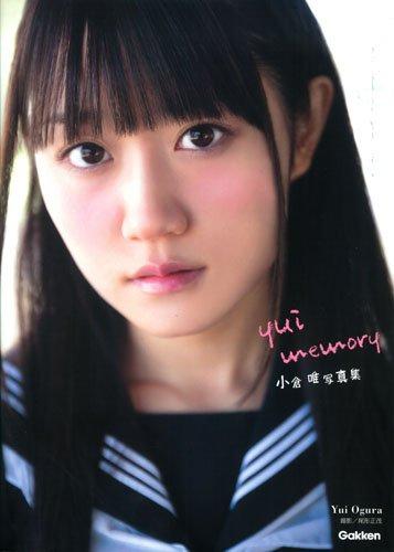 声優・小倉唯の高校卒業記念写真集「yui memory」