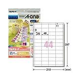 (業務用セット) マルチカード(A4) 標準・白無地・44面 小さいサイズ 【×20セット】