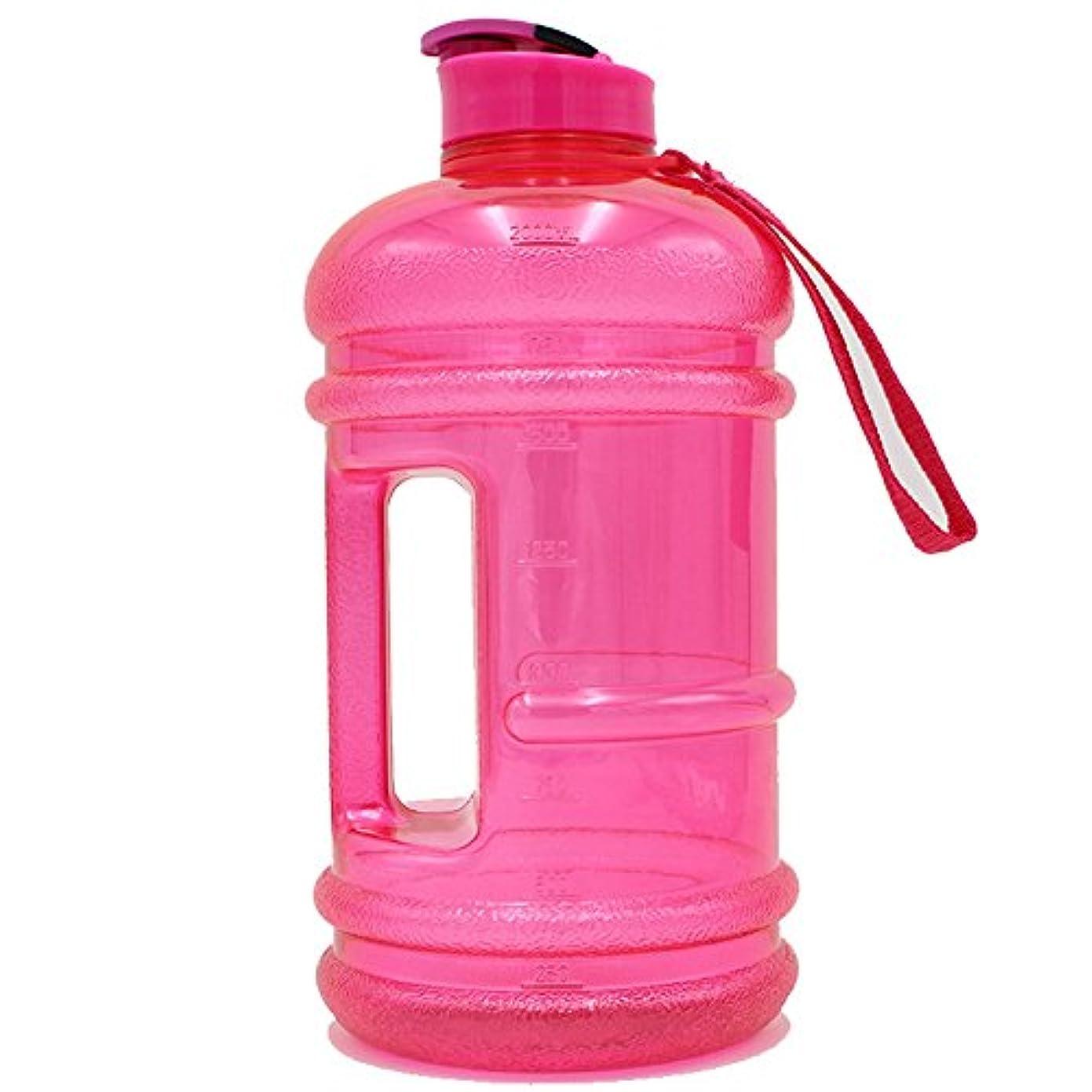 線嫌がらせ投資するBeautyrain 1個 ウォーターボトルケトル 2.2Lスポーツアウトドアカップ プラスチック キャンプジム大容量