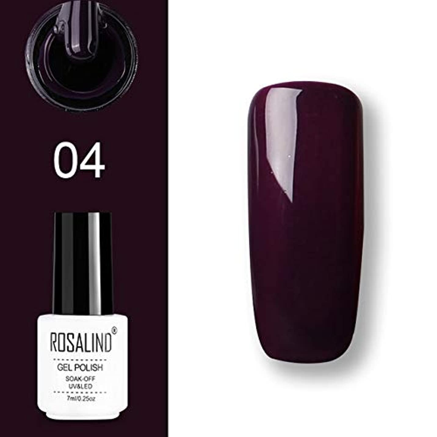獣電圧汚物ファッションアイテム ROSALINDジェルポリッシュセットUVセミパーマネントプライマートップコートポリジェルニスネイルアートマニキュアジェル、濃い紫色,容量:7ml 04。 環境に優しいマニキュア