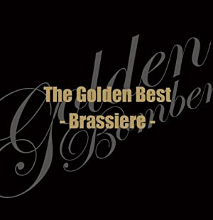 ザ・ゴールデンベスト~Brassiere~