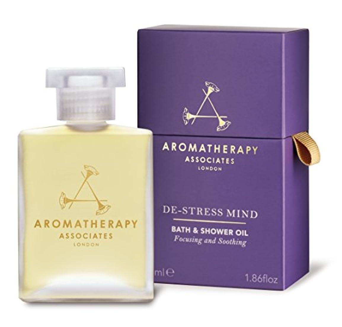 ヘルパー恥ベンチAromatherapy Associates De-Stress - Mind Bath & Shower Oil 55ml/1.86oz