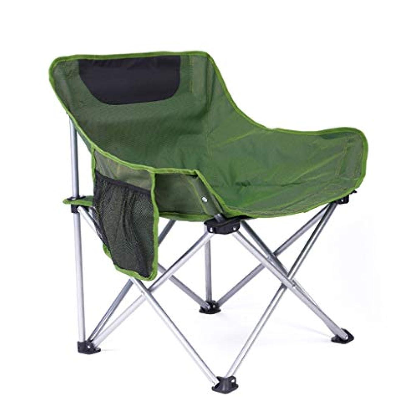 広範囲スマートベルNEVY ムーンチェア ポータブル 折りたたみ アウトドア キャンプチェア ヘビーデューティ 釣り ビーチ シート ポケット付き、2色 (色 : 緑)