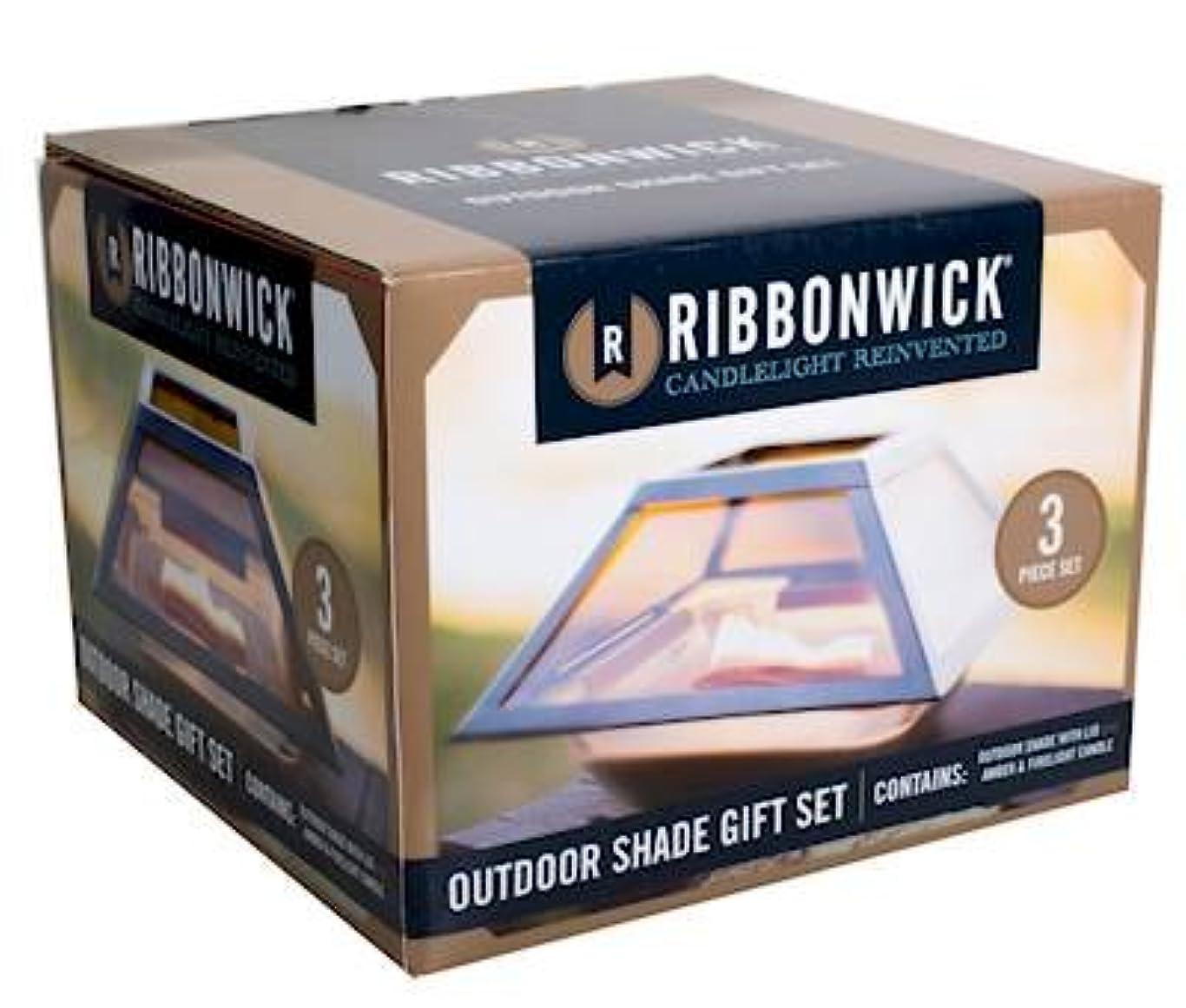 キルス文庫本冷えるAmber Firelight 3ピースギフトセット装飾ガラスMedium RibbonWick Scented Candle