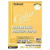 ナカバヤシ コピー&プリンタ用紙 B5 100枚 イエロー HCP-5101-Y