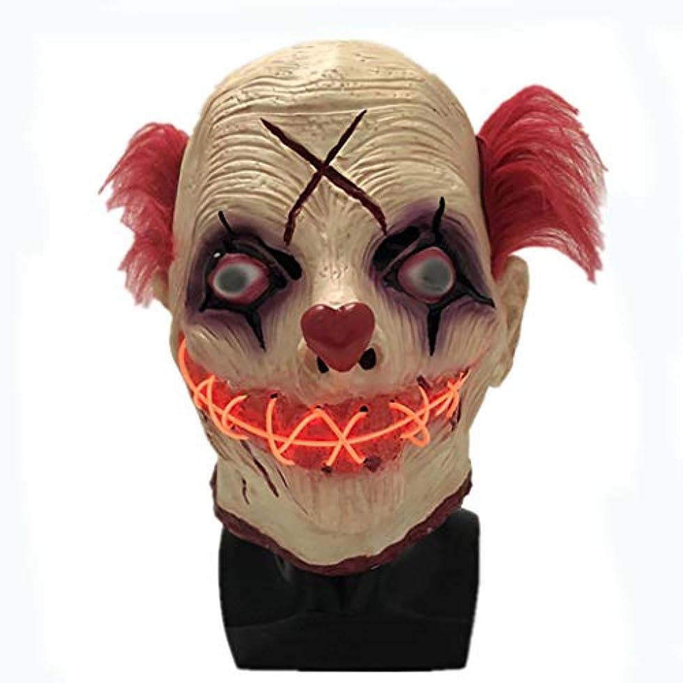 一緒十分です事ハロウィンマスクLEDライトアップマスクグローイングマスク、コスプレハロウィン