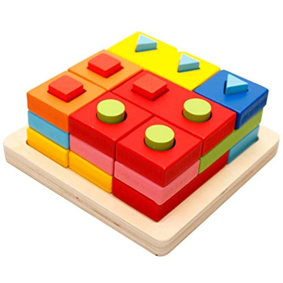 ビデオ組立最小TOYANDONA ビルディングパズルブロック幾何学的認識マッチングパズルゲームインテリジェンス開発おもちゃギフト幼稚園の子供たち
