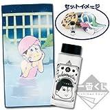 おそ松さん トド松 一番くじ 年マツの温泉旅行 F賞トド松の「お風呂のお供」セット