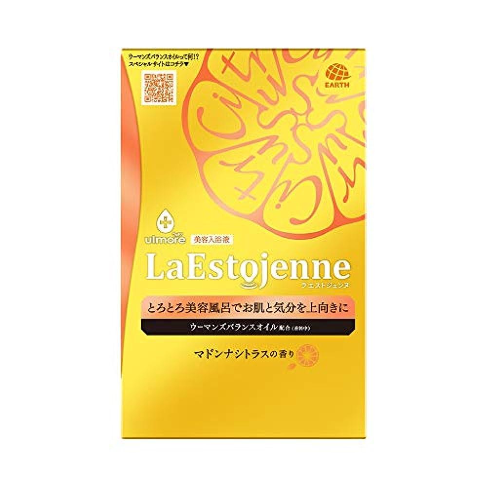 効率繁栄する呪いウルモア ラエストジェンヌ 入浴剤 マドンナシトラスの香り [160ml x 3包入り]