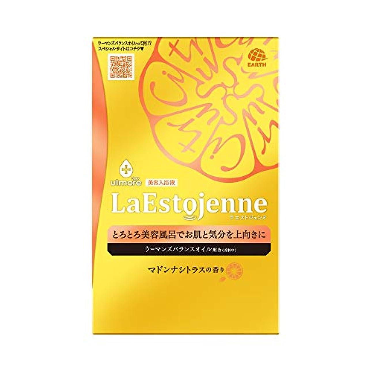 タンカーマナー尊厳ウルモア ラエストジェンヌ 入浴剤 マドンナシトラスの香り [160ml x 3包入り]