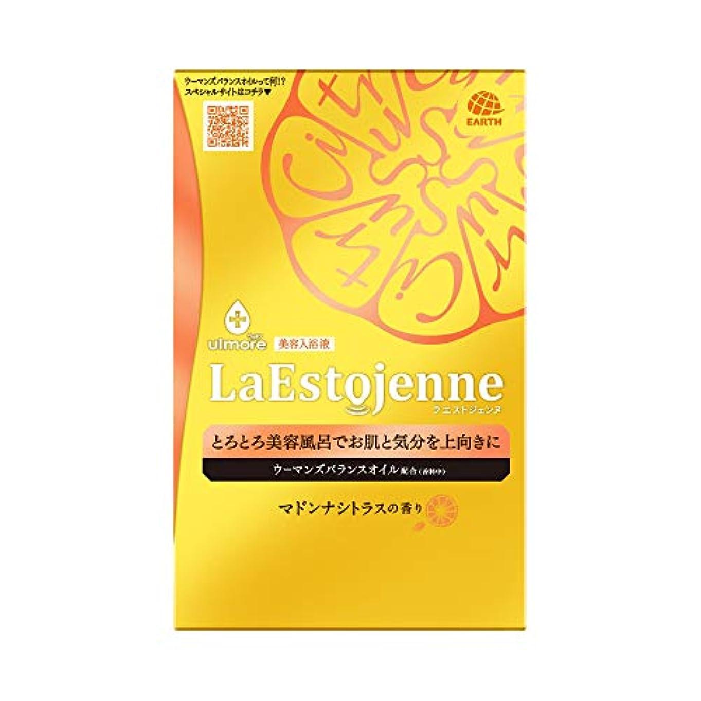 さておききらめき連邦ウルモア ラエストジェンヌ 入浴剤 マドンナシトラスの香り [160ml x 3包入り]