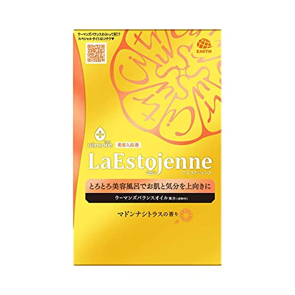 満足できるボタンコーラスウルモア ラエストジェンヌ 入浴剤 マドンナシトラスの香り [160ml x 3包入り]