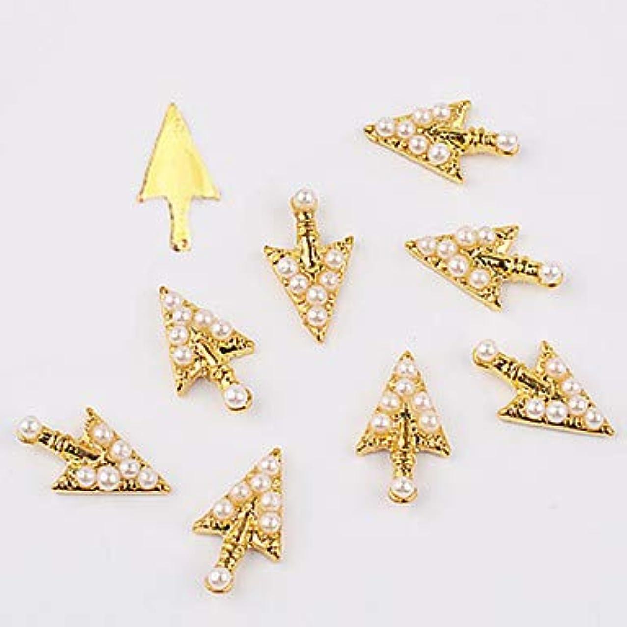 10個の矢印形状合金3DネイルアートデコレーションきらびやかなDIY美少女ラブリーグラマーネイルステッカー
