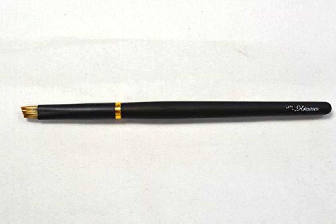 半球法廷参加する熊野筆 北斗園 HBSシリーズ アイブロウブラシ(黒)