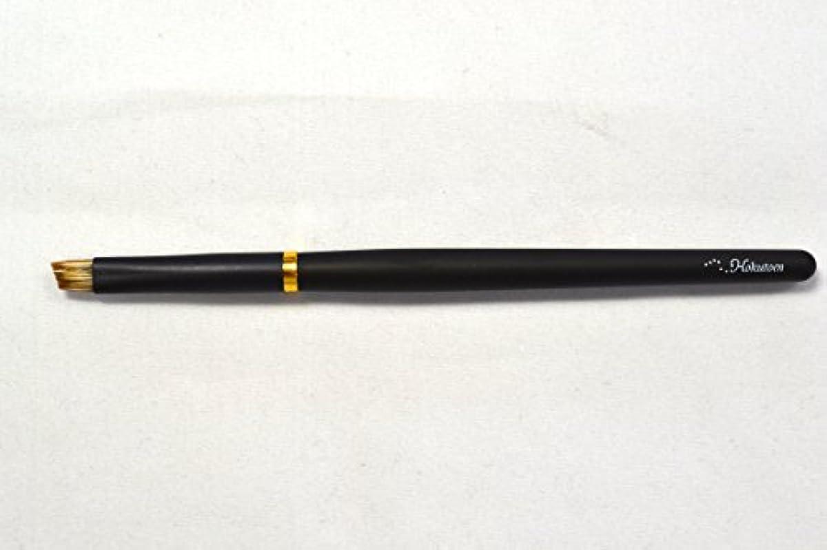スローガンサイクルながら熊野筆 北斗園 HBSシリーズ アイブロウブラシ(黒)