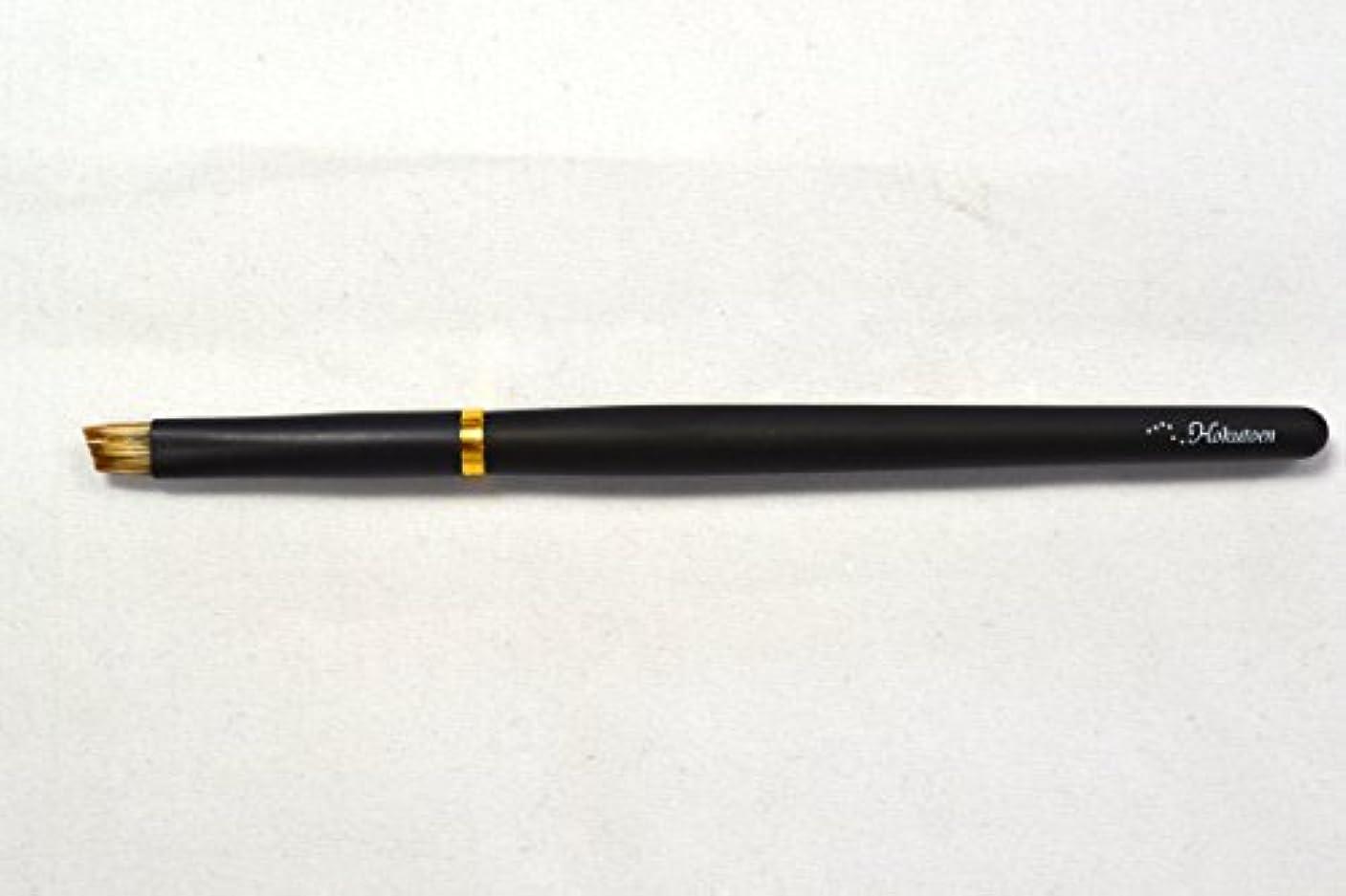 告白する減少放散する熊野筆 北斗園 HBSシリーズ アイブロウブラシ(黒)